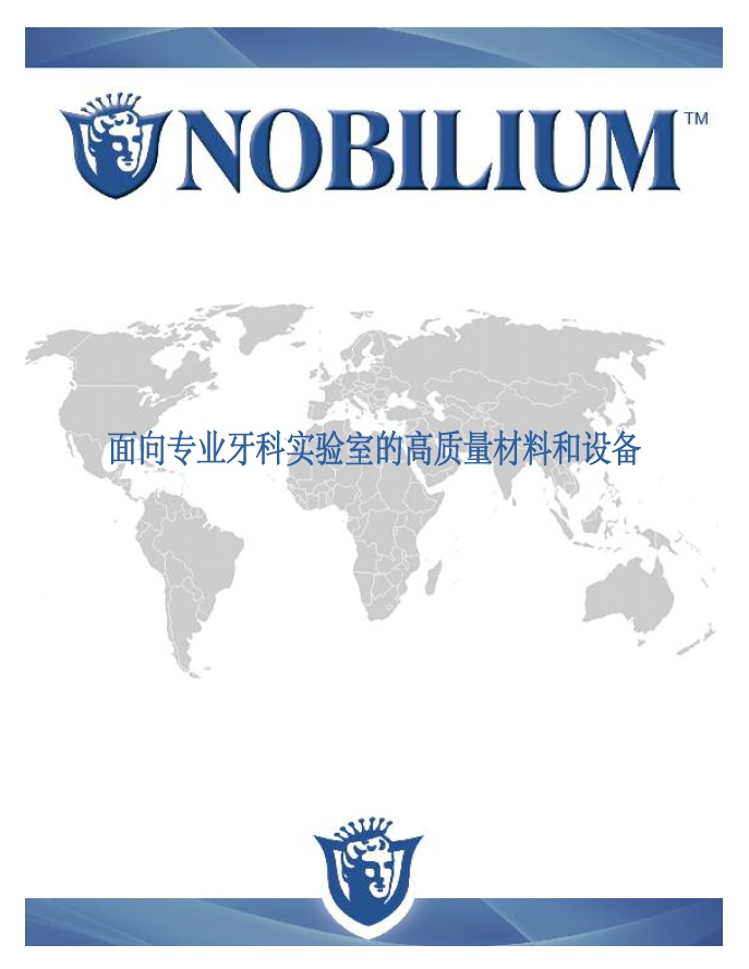 Chinese_Catalog_cover